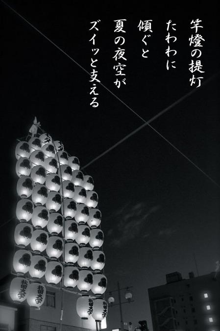 竹燈祭り.jpg