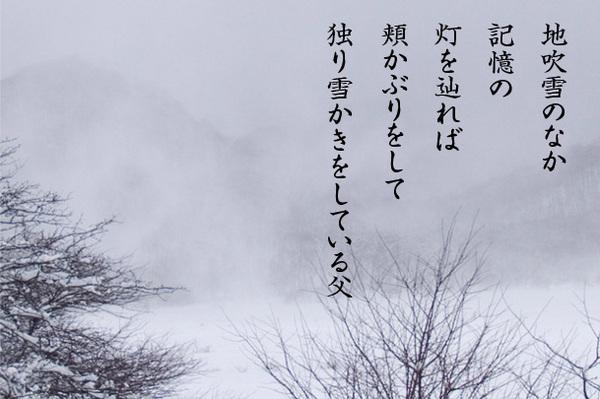 2015_03_雪かき_2.jpg