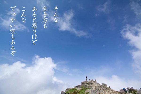2015_09_でっかい空〜.jpg