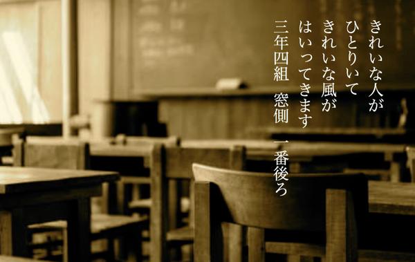 きれいな風.jpg