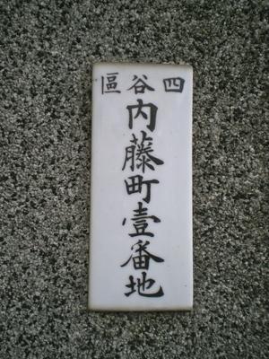 IMGP8306.JPG
