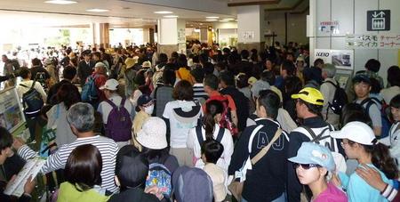 高尾駅の混雑.jpeg