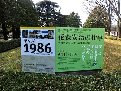 P3252924.JPG