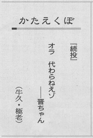 180605かたえくぼ.JPG