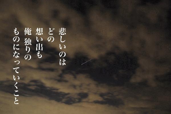 坂元.jpg