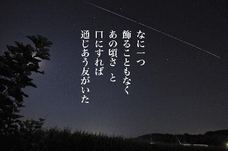 坂元2.jpg
