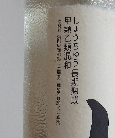 P8270132.JPG