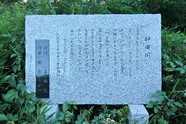 P8300163.JPG